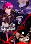 Fate/hollow ataraxia (2)