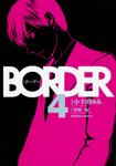 BORDER (4)