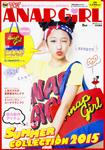 ANAP GiRL オフィシャルファッションBOOK 特別付録:ロゴトートバッグ DANSTREET特別編集
