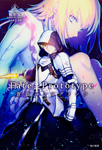 Fate/Prototype 蒼銀のフラグメンツ (5)