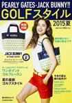 PEARLY GATES・JACK BUNNY!! GOLFスタイル2015夏