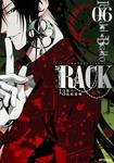 RACK‐13係の残酷器械‐ 6