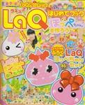 キャラぱふぇフロクBOOKシリーズ LaQはじめてブック ほっぺちゃんを作ろう