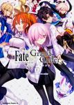 Fate/Grand Order コミックアラカルト I