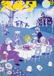 ハルタ 2016-JULY volume 36