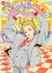 ハルタ 2016-AUGUST volume 37