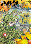 ハルタ 2016-DECEMBER volume 40