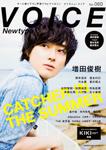 VOICE Newtype No.060