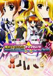 ORIGINAL CHRONICLE 魔法少女リリカルなのはThe 1st (7)