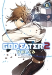 GOD EATER 2(6)