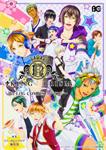 KING OF PRISM by PrettyRhythm B's-LOG COMICS アンソロジー