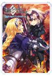 Fate/Grand Order 電撃コミックアンソロジー4