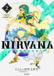 NIRVANA-ニルヴァーナ- 2