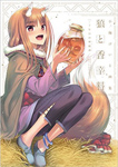 小梅けいと画集 狼と香辛料〜十年目の林檎酒〜