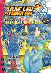 スーパーロボット大戦OG‐ジ・インスペクター‐Record of ATX Vol.2 BAD BEAT BUNKER