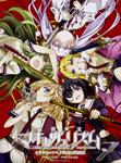 武装少女マキャヴェリズム (7)オリジナルアニメBD付き限定版
