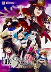 Fate/Grand Order コミックアラカルトVII