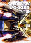 機動戦士ガンダム U.C.0096 ラスト・サン 6