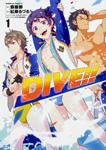 DIVE!! (1)