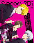 spoon.2Di vol.33 1,250円