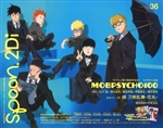 spoon.2Di vol.36 1,250円