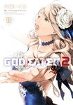 GOD EATER 2(8)