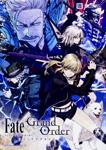 Fate/Grand Order コミックアラカルトVIII