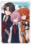 Fate/Grand Order 電撃コミックアンソロジー10