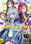 Only Sense Online6 ‐オンリーセンス・オンライン‐