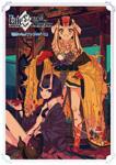 Fate/Grand Order 電撃コミックアンソロジー11