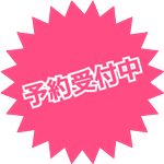 磯村勇斗 ファースト写真集 「タイトル未定」(DVD付)