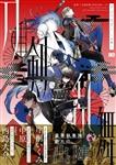 刀剣乱舞-ONLINE-アンソロジー 〜本陣〜