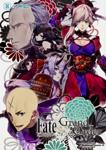 Fate/Grand Order コミックアラカルトIX