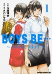BOYS BE… 〜young adult〜 1