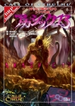 クトゥルフ神話TRPG シナリオ集 アカシック13