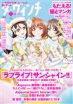 ダ・ヴィンチ 2019年3月号 680円