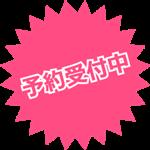 ザテレビジョンCOLORS  Vol.37 VITAMIN COLOR 890円