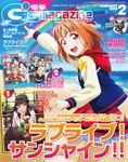 電撃G's magazine 2019年2月号 1,090円