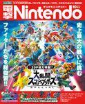 電撃Nintendo 2018年10月号 680円