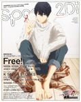 spoon.2Di vol.42 1,250円