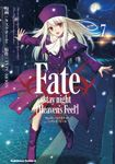 Fate/stay night [Heaven's Feel] (7) 626円