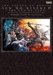 英雄伝説 閃の軌跡IV -THE END OF SAGA- 公式シナリオコレクション
