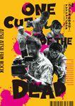 映画『カメラを止めるな!』アツアツファンブック 『カメラを止めるな!』を止めるな!熱狂のポンデミック 1,620円
