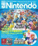 電撃Nintendo 2019年2月号