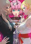 キャサリン・フルボディ 公式ビジュアル&シナリオコレクション ♀VENUS☆TRINITY♂ 3,780円
