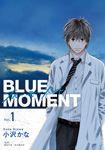 BLUE MOMENT ブルーモーメント Vol.1
