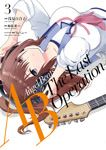 Angel Beats! ‐The Last Operation‐ 3