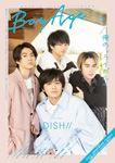 BoyAge-ボヤージュ- vol.7 1,620円