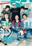 Star Creators!~YouTuberの本~ June 2019 990円