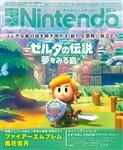 電撃Nintendo 2019年10月号